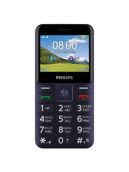 Philips E207 Xenium Blue