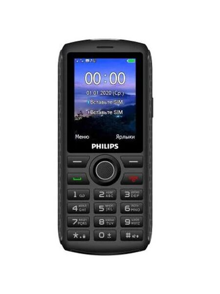 Philips E218 Xenium Dark Grey
