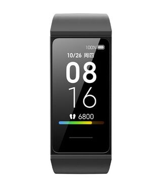 Фитнес-трекер Xiaomi Redmi Band Black CN
